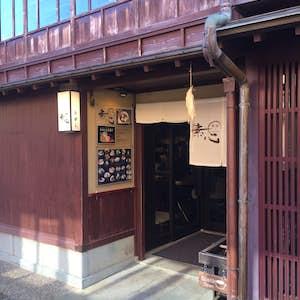 Japansk mad. Te-hus