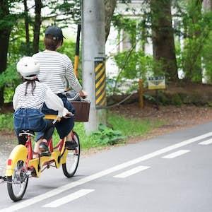 Cykeltur i Kyoto, Japan med børn