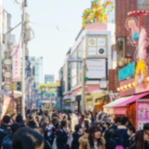 Tokyo. Takashita dori. Japan med børn.